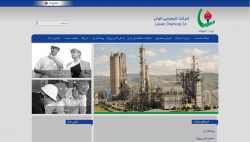 شرکت شیمیایی لاوان