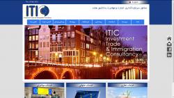 سرمایه گذاری و تجارت در هلند