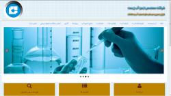 شرکت ایمن آبزیست