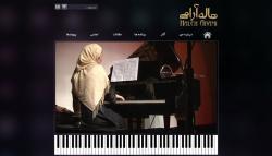 وب سایت شخصی هاله آرامی | هاله آرامی نوازنده و مدرس پیانو