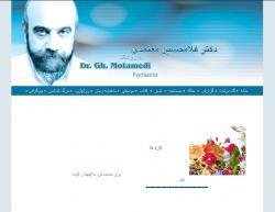 دکتر غلامحسین معتمدی