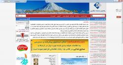 بانک جامع اطلاعات مشاغل مرتبط با صنایع غذایی ایران