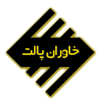 خاوران پالت