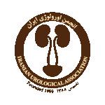 انجمن اورولوژی ایران
