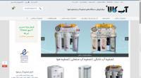 بهینه سازی سایت آب کالا