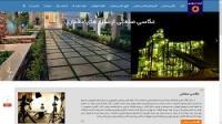 بهینه سازی سایت کارکیا استودیو