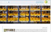بهینه سازی سایت پترو پالت کاسپین